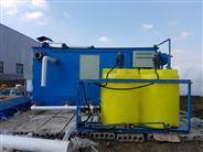 屠宰废水处理装置介绍