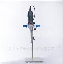 高剪切分散乳化機不同分散頭滿足不同需要