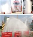 郑州工地洗车机洗车平台车辆冲洗设备