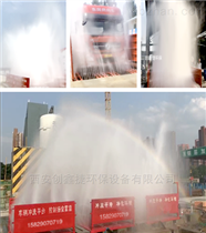 CXJ-X23济源工地洗车机洗车平台车辆冲洗设备
