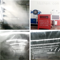 南昌工地围挡围墙喷淋喷雾除尘系统