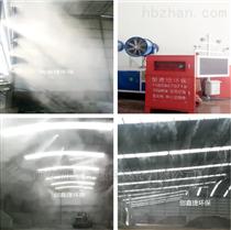 CXJ-W35长沙工地围挡围墙喷淋喷雾除尘系统