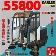 大型扫地机驾驶式KL2100