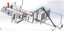 污泥碳化机干燥机设备