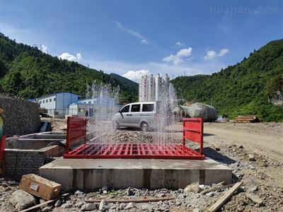 贵州全自动洗车台建筑工地安装冲洗设备