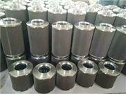 LH0110D5BN/HC-黎明高壓管路過濾器油濾芯