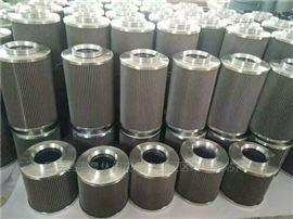 LH0110D5BN/HC黎明高压管路过滤器油滤芯