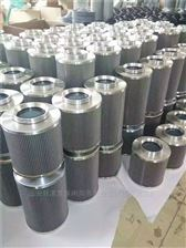 齐全晴空厂供应(304不锈钢)液压油贺德克滤芯