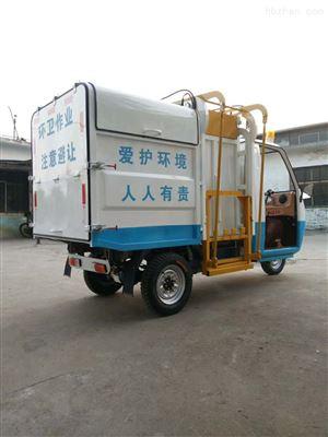 挂桶式电动垃圾车
