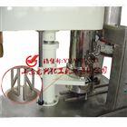 不銹鋼雙行星雙動力攪拌機機專業廠商品牌