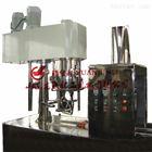 雙行星雙動力混合機(5-50L)