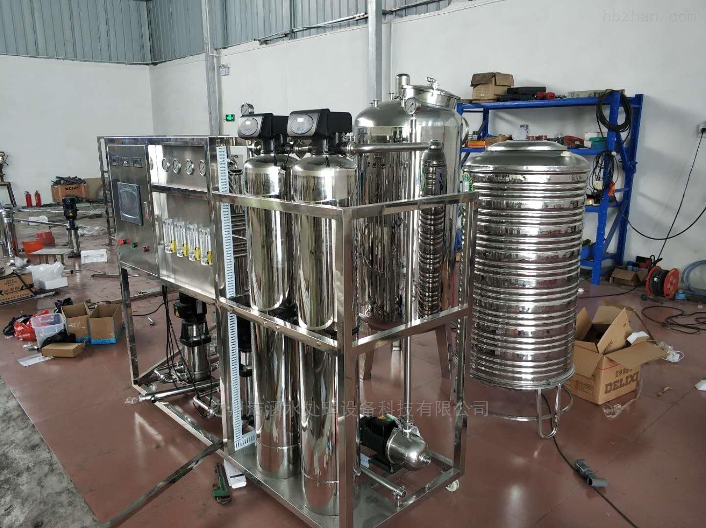 医药行业纯化水设备