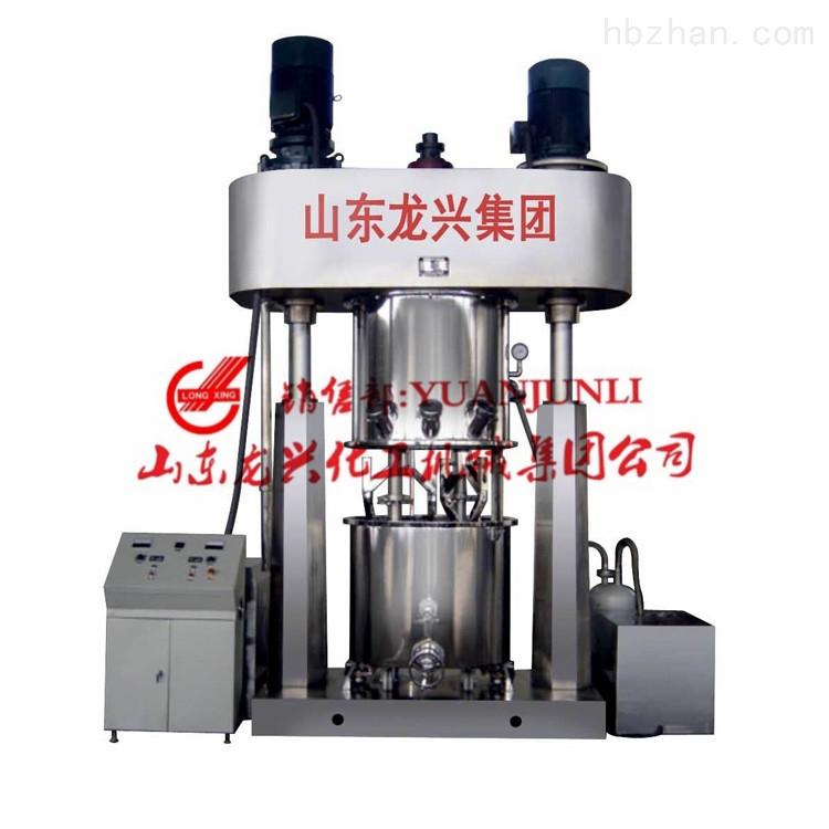 300L广东双行星混合机双 行星动力混合搅拌机