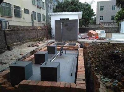 餐饮生活污水处理设备