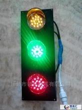 ABC-hcx-50滑觸線電壓信號指示燈