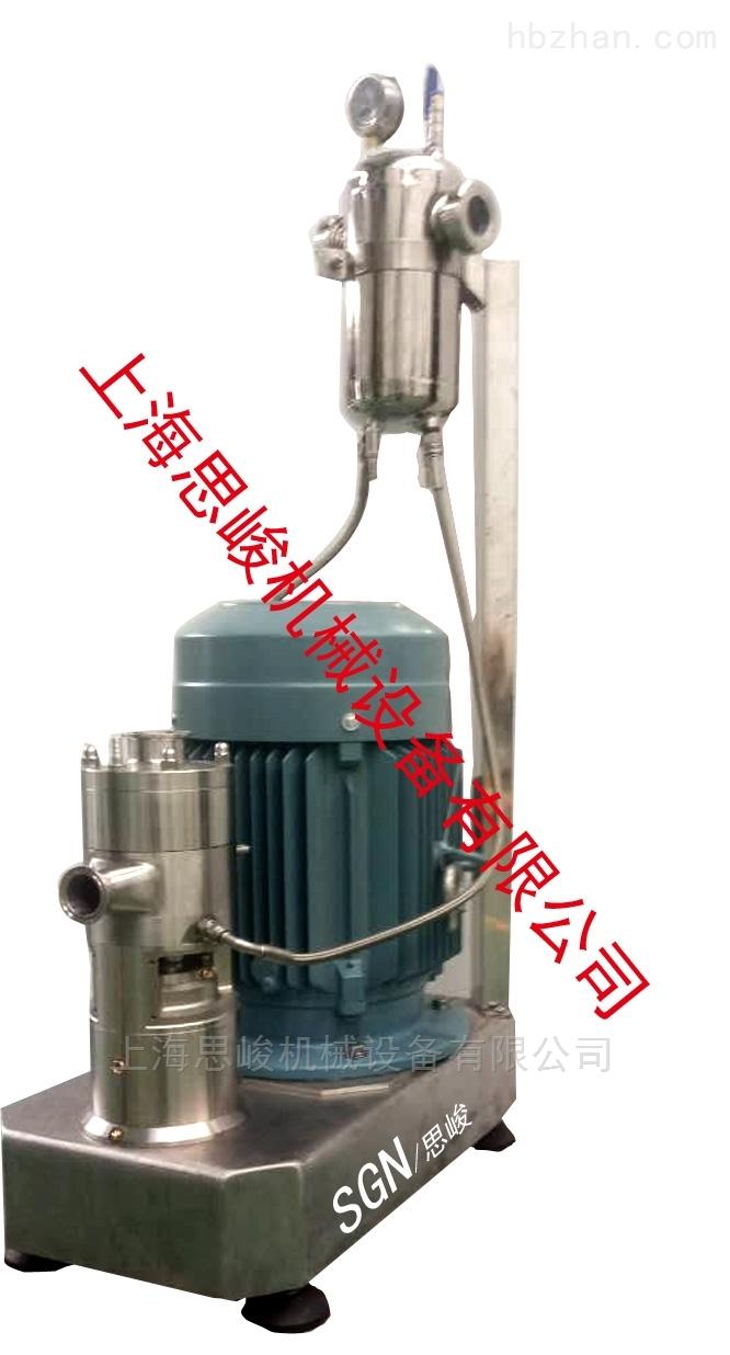 高速洗面奶均质分散机