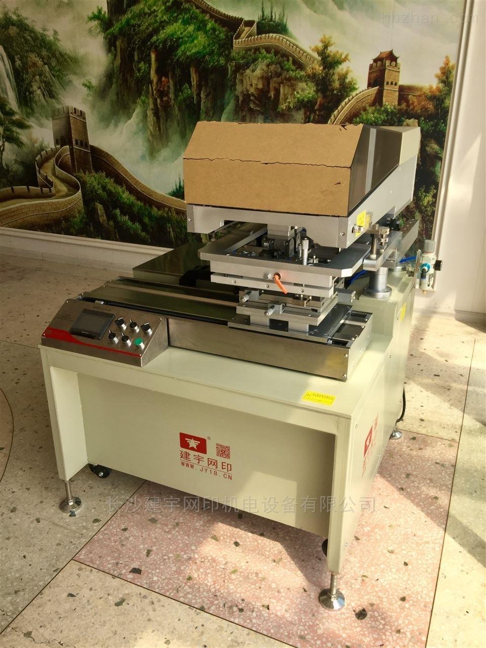 jy-1520pc-建宇网印厚膜电路印刷机芯片电阻丝印机