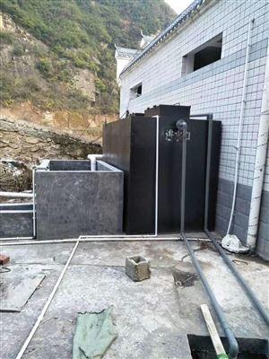 上饶市水洗厂污水处理装置