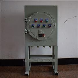 BXG供应阀门厂配套使用防爆控制柜