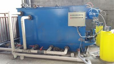 廊坊口腔醫院污水處理設備