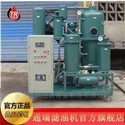 传动轴液压油脱水设备  高精度高真空滤油机