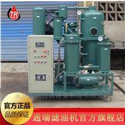 电厂专用机油润滑油液压油脱水真空滤油机