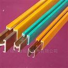 鋁合金外殼H型滑觸線全國熱銷