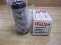 0040DN025BN/HC0040DN025BN/HC贺德克液压滤芯