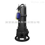 潜水铰刀排污泵MPE400-2 双层铰刀污泥泵