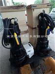 固定湿式安装潜水铰刀泵MPE400-2 污水处理