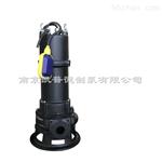 潜水泵带铰刀MPE750-2M 可靠性强,使用方便