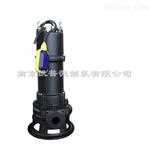 住宅区的污水排放 MPE300-2切割污物铰刀泵