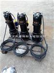2.2KW大量批发双层铰刀污水泵MPE220-2