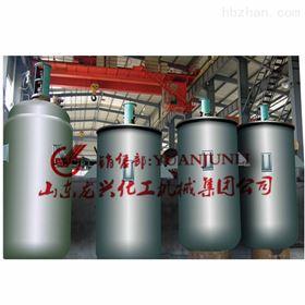 10000L高压磁力反应釜专业厂家 反应罐规格价格
