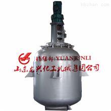 山東龍興不銹鋼蒸汽加熱反應釜規格