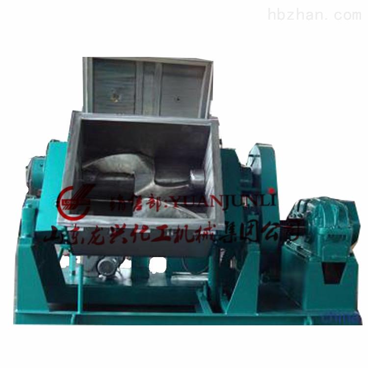 5-3000L硅橡膠捏合機