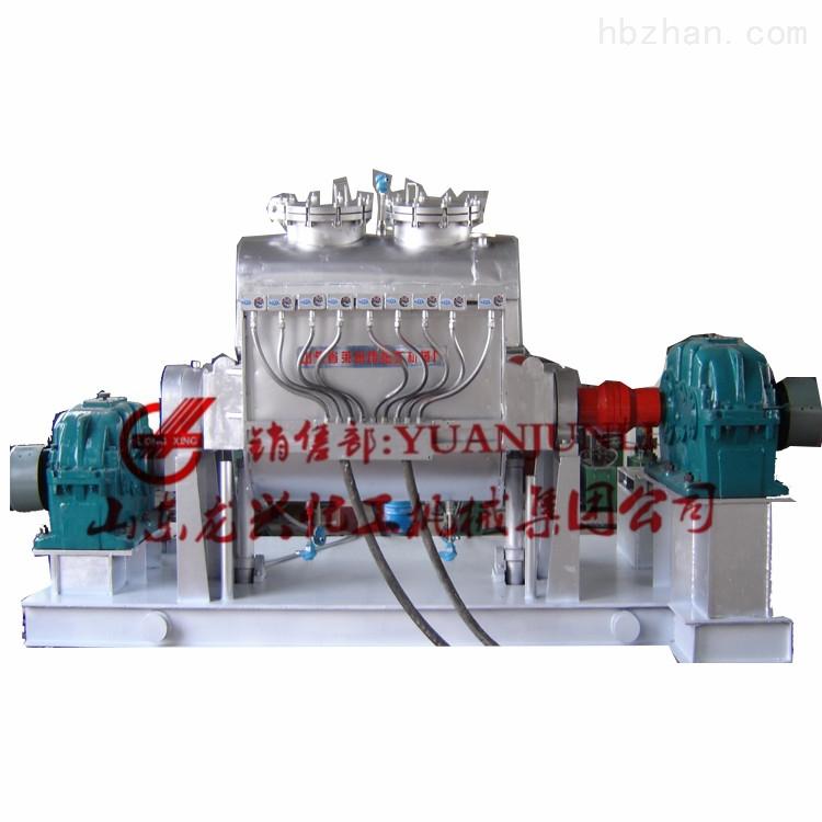 300L高温捏合机厂家报价|APP阻燃剂混捏机报价