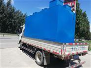 河南郑州小型一体化污水处理设备生产厂家