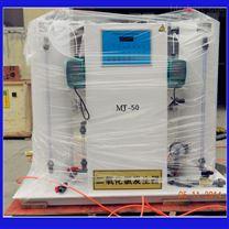 中小型全自動二氧化氯發生器betway必威手機版官網持久耐用