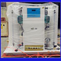 東莞市一體化高純二氧化氯發生器選型標準