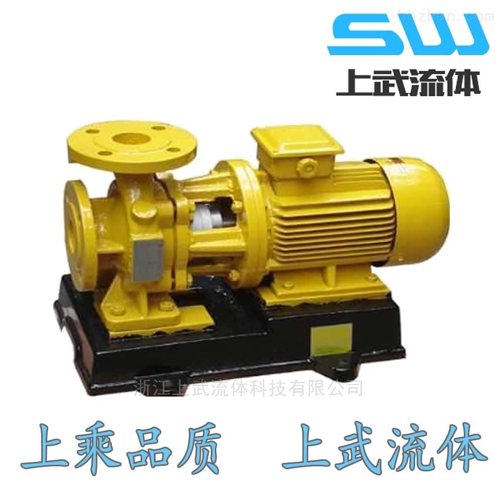 GBW型浓硫酸泵 化工冶金输送化工离心泵
