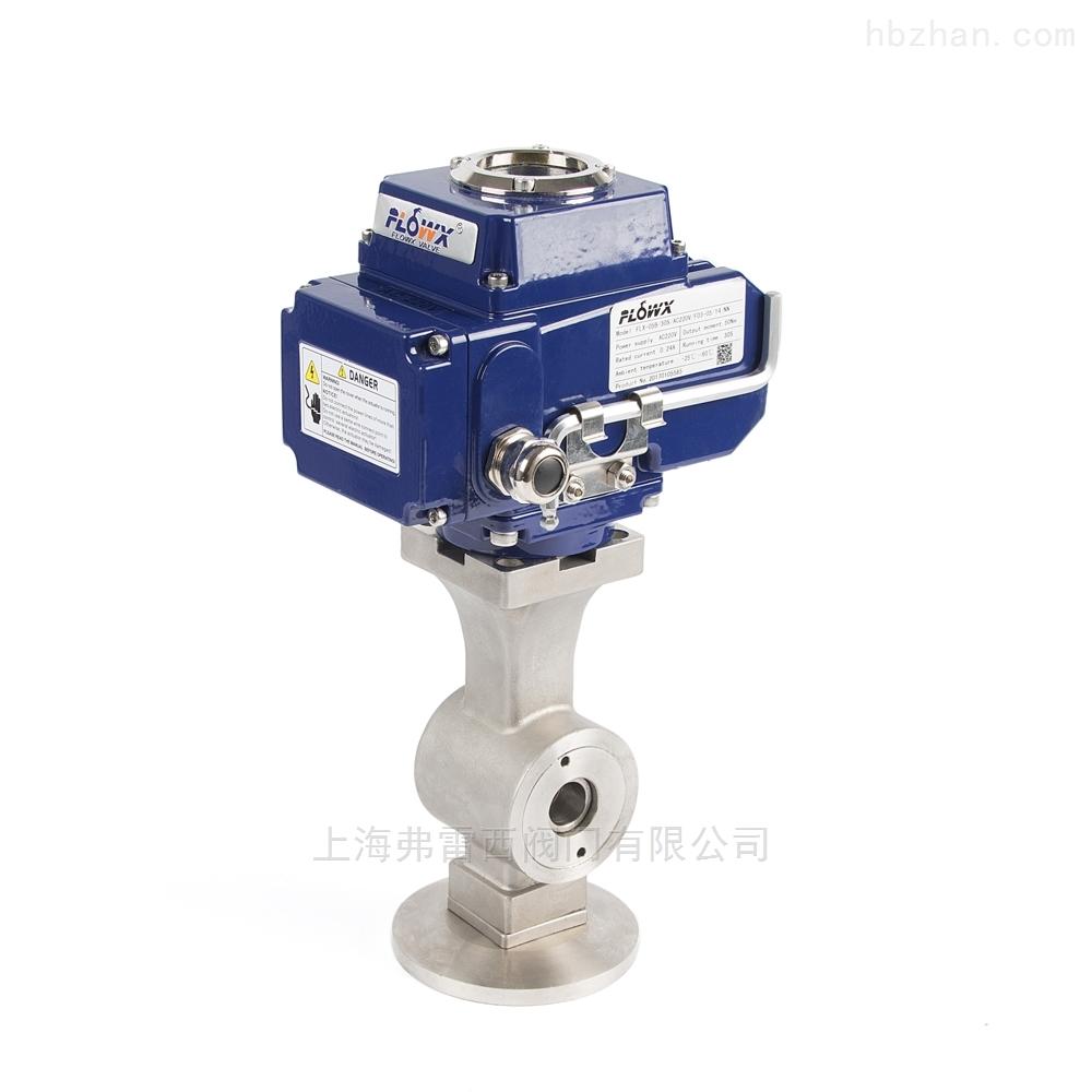 电动V型调节球阀、 电动V型球阀