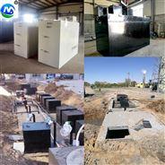 上虞市地埋一体化污水处理设备厂家直销