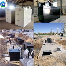 医院小型污水处理设备厂家促销