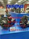 TFA7V柱塞泵