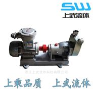 HBX型不锈钢自吸泵 耐腐蚀卫生离心泵