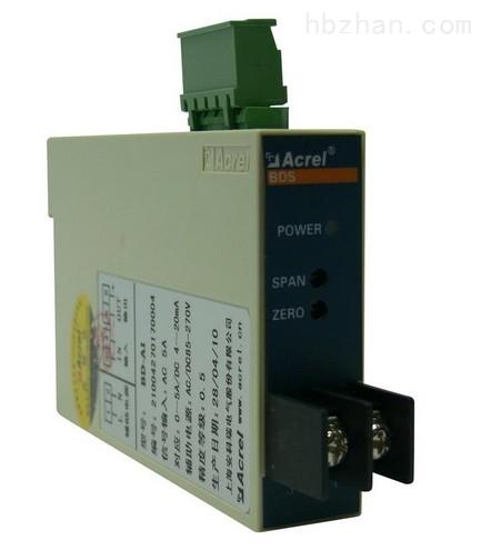 单相交流电流变送器