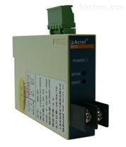 單相交流電流傳感器(雙路隔離變送輸出)