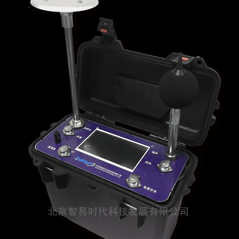 便携式空气扬尘监测仪