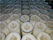 HC8314FKP16H凝結水過濾器PALL頗爾大流量水濾芯